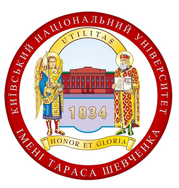 "Towards entry ""New partnership with Taras Shevchenko National University of Kyiv"""